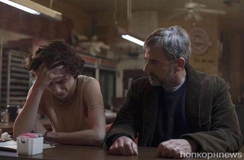 Первый кадр: Тимоти Шаламе и Стив Карелл в «Красивом мальчике»