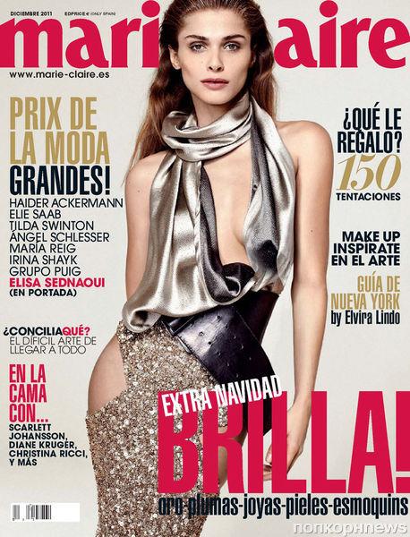 Элиза Седнауи в журнале Marie Claire Испания. Декабрь 2011
