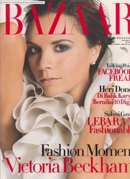 Виктория Бэкхем в журнале Harper's Bazaar. Индонезия. Октябрь 2009