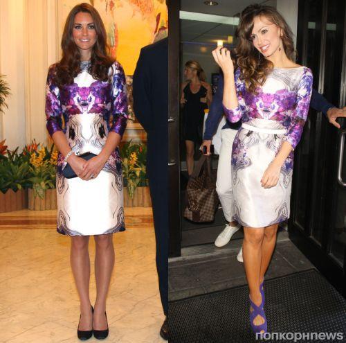 Fashion battle: Кейт Миддлтон и Карина Смирнофф