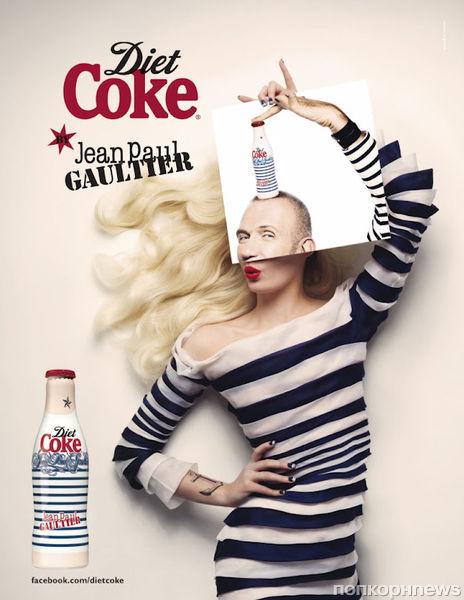 Жан-Поль Готье в рекламной кампании Diet Coke