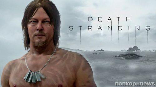 Звезда «Ходячих мертвецов» Норман Ридус стал героем видео игры