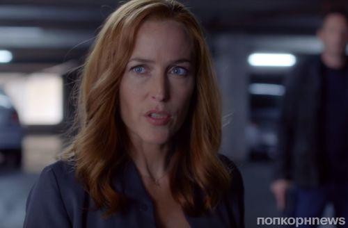 Новое промо видео 11 сезона «Секретных материалов» появилось в сети