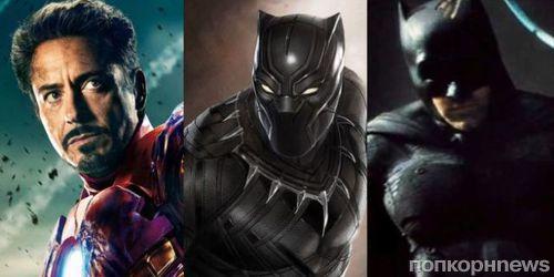 Составлен рейтинг самых богатых супергероев из комиксов