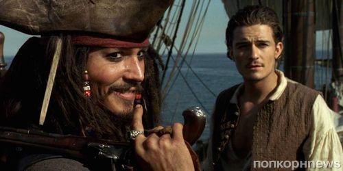 Джонни Депп и Орландо Блум поссорились на съемках новых «Пиратов Карибского моря»