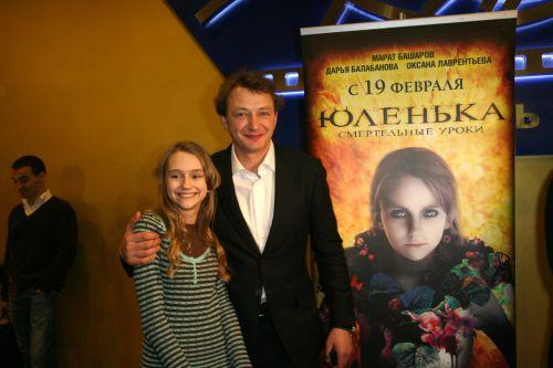 Премьера фильма «Юленька» в Москве