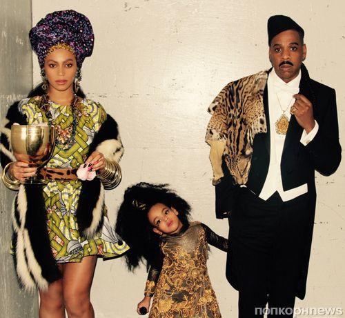 Бейонсе показала семейные фото с вечеринки в честь Хэллоуина