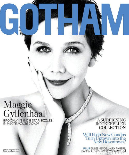 Мэгги Джилленхол в журнале Gotham. Лето 2013