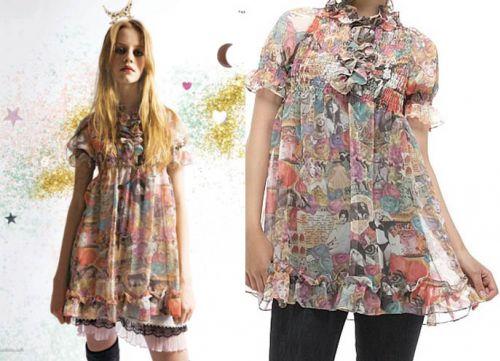 Платье от Кортни Лав