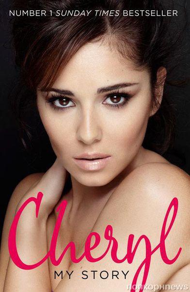 Шерил Коул в рекламной кампании губной помады L'Oreal