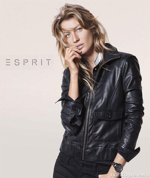 Жизель Бундхен в рекламной кампании Esprit. Осень 2012