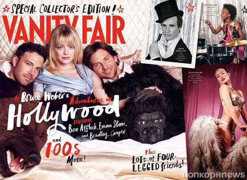 Голливудские звезды в журнале Vanity Fair. Март 2013