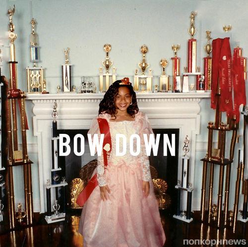 Новая песня Бейонсе - Bow Down / I Been On