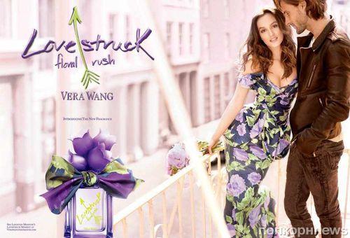 Лейтон Мистер в рекламе аромата Lovestruck Floral Rush от Веры Ванг