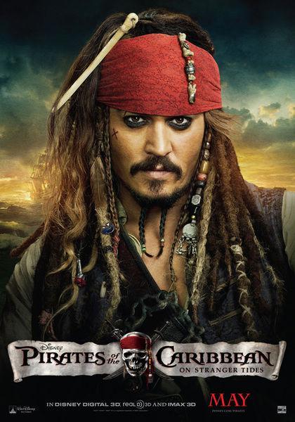 """Дублированный ролик """"Пираты Карибского моря: На странных берегах"""""""