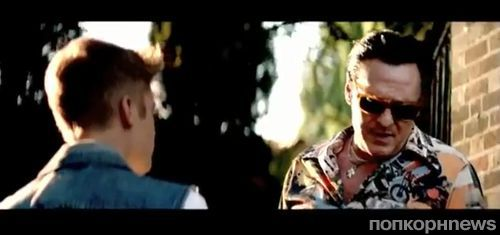 Джастин Бибер пригласил Майкла Мэдсена в свой клип