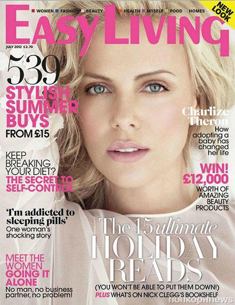Шарлиз Терон  в журнале Easy Living. Июль 2012