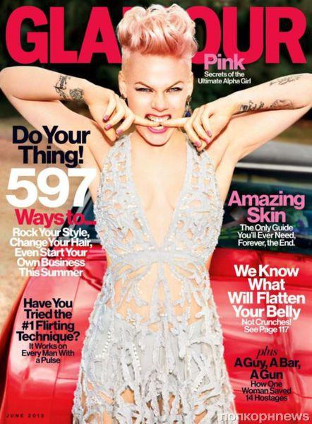 Пинк в журнале Glamour. Июнь 2013