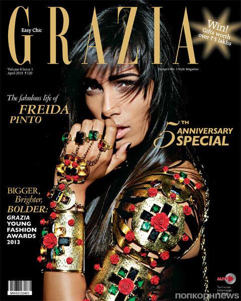 Фрида Пинто в журнале Grazia Индия. Апрель 2013