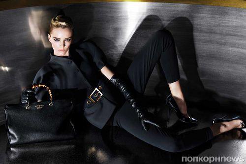 Рекламная кампания пре-коллекции Gucci. Осень 2013