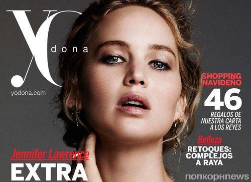 Дженнифер Лоуренс примерила ансамбли от Dior в фотосессии для Yo Dona Spain (декабрь 2016)