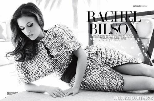 Рэйчел Билсон в журнале Marie Claire. Мексика