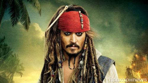 Джонни Депп пропал со съемочной площадки новых «Пиратов Карибского моря»