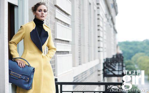 Сумка Olivia Palermo для Jill Stuart и рекламная кампания с Оливией Палермо