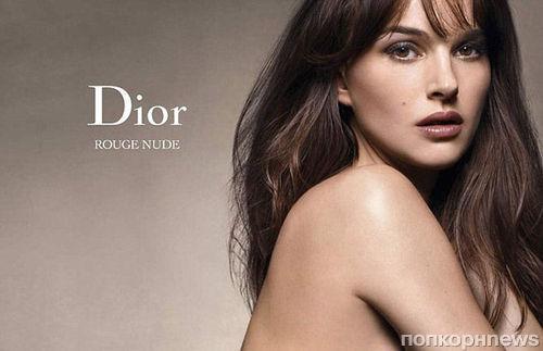 Натали Портман в рекламной кампании Dior Rouge Nude