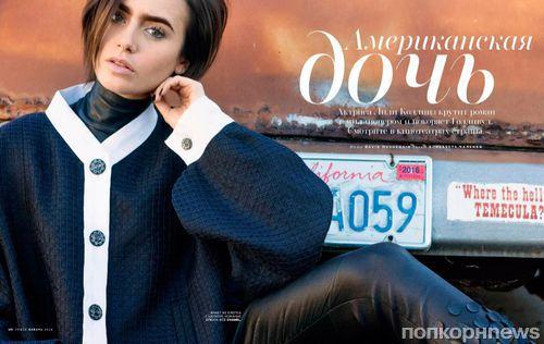 Фото: Лили Коллинз в российском Vogue, январь 2016