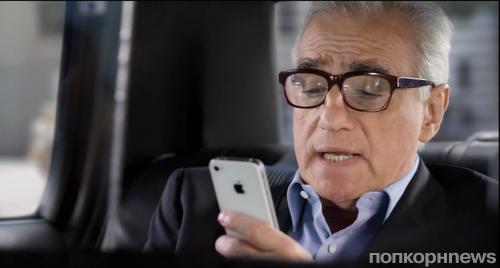 Мартин Скорсезе в рекламе  iPhone 4S