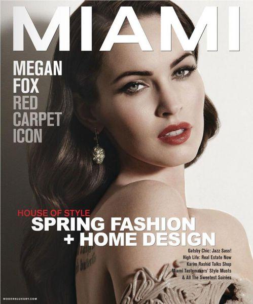 Меган Фокс в журнале Miami. Март 2012