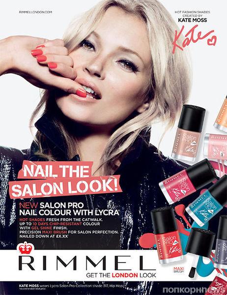 Кейт Мосс в рекламной кампании Rimmel. Весна / лето 2013