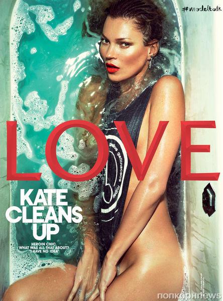 Кейт Мосс и Хлоя Морец в журнале Love. Весна / лето 2013