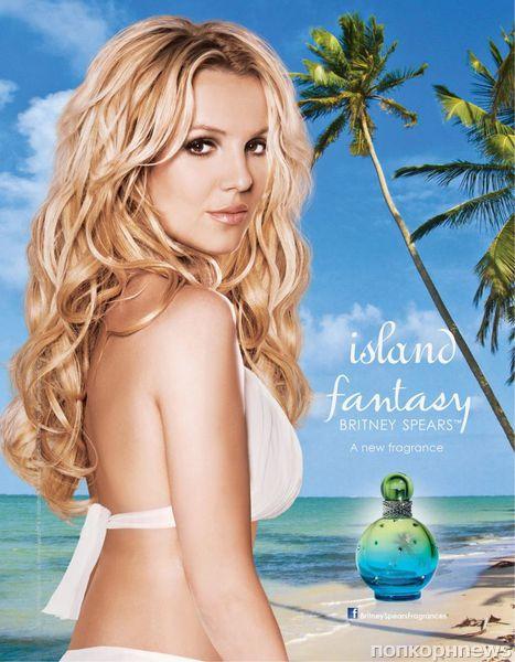 Новый аромат от Бритни Спирс Island Fantasy