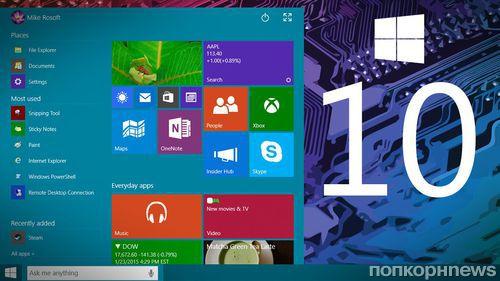 �� ����� Windows 10 ���������� �� 75 ��� ���������