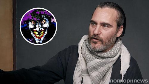 Стало известно оглавном претенденте нароль Джокера извселеннойDC Comics