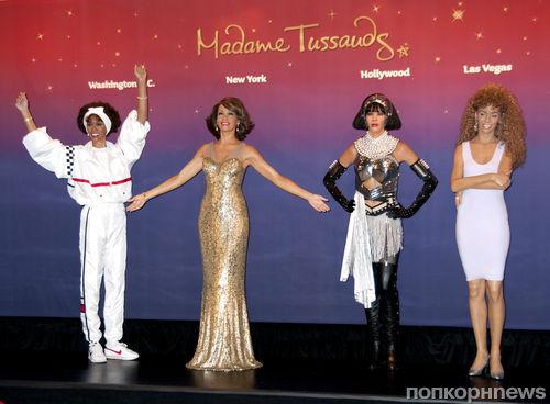 Музей мадам Тюссо представил четыре фигуры Уитни Хьюстон