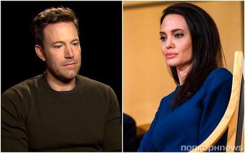 Исследование: Бен Аффлек и Анджелина Джоли - самые грустные звезды Голливуда