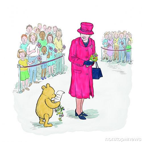 Принц Джордж и Елизавета II стали героями нового издания «Винни Пуха»