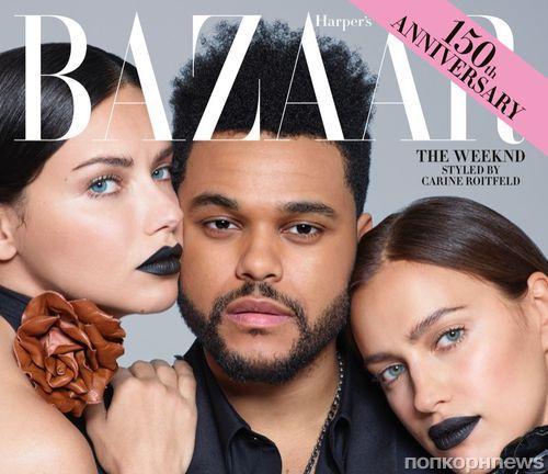Ирина Шейк, Адриана Лима и The Weeknd украсили обложку Harper's Bazaar