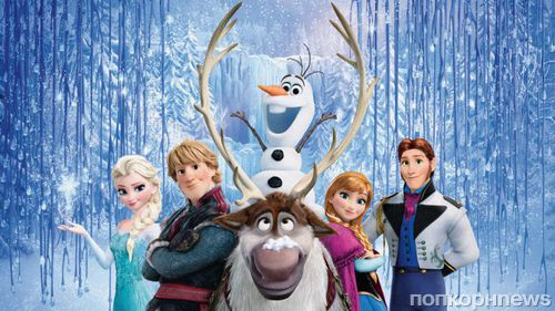 Студия Disney выпустит продолжение мультфильма «Холодное сердце»