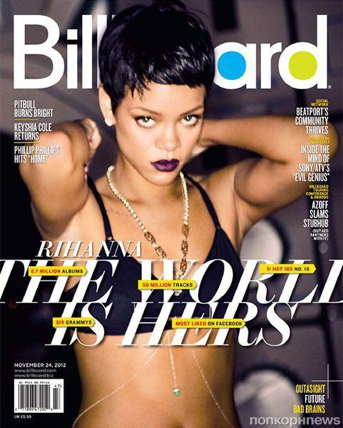 Рианна в журнале Billboard. Декабрь 2012