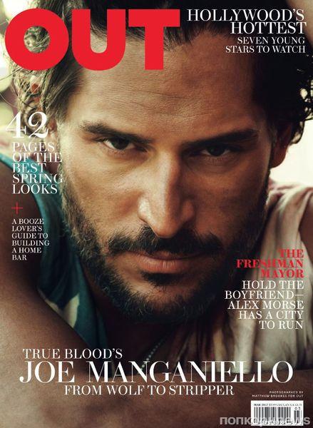 Джо Манганьелло в журнале Out. Март 2012