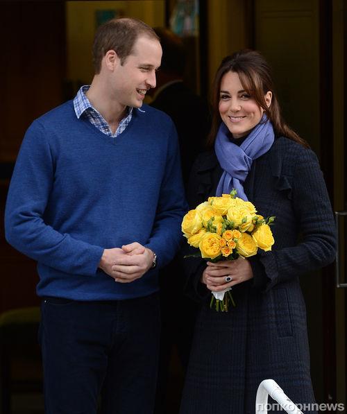 У принца Уильяма и Кейт Миддлтон родился сын