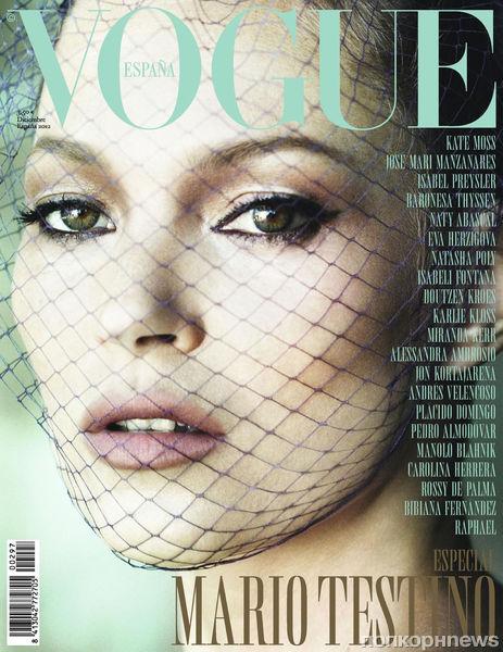 Кейт Мосс в журнале Vogue Испания. Декабрь 2012