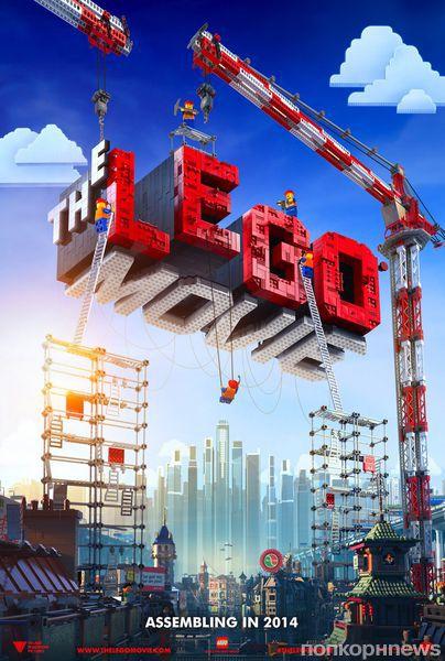 "Трейлер мультфильма ""Лего 3D"""