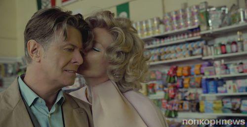 Новый клип Дэвида Боуи на песню «The Stars (Are Out Tonight)»