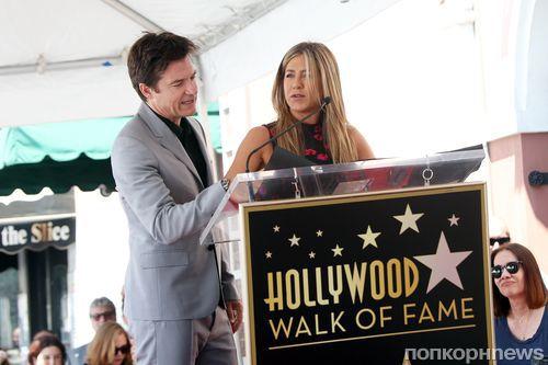Дженнифер Энистон поддержала Джейсона Бейтмана на открытии именной звезды на Аллее славы