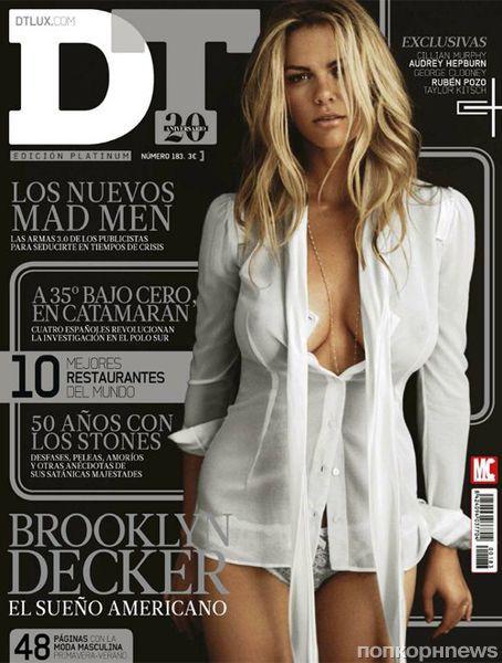 Бруклин Декер в журнале DT Испания. Март 2012